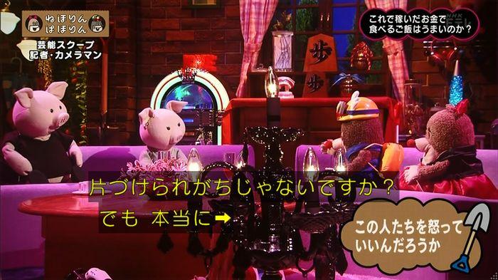 ねほりん 芸能スクープ回のキャプ404