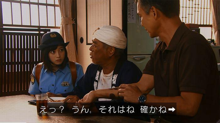 警視庁いきもの係 9話のキャプ288