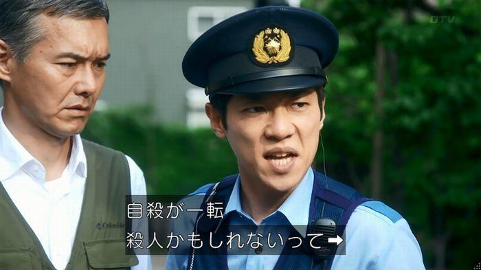 いきもの係 3話のキャプ470