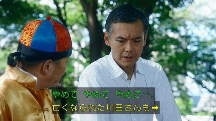 7話のキャプ613