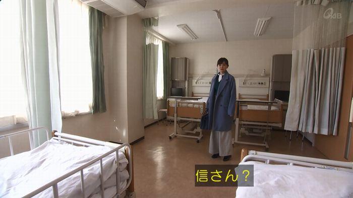 奪い愛 6話のキャプ643