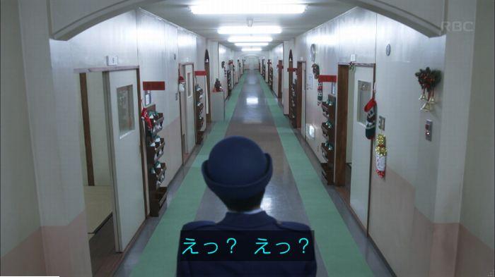 監獄のお姫さま 5話のキャプ591