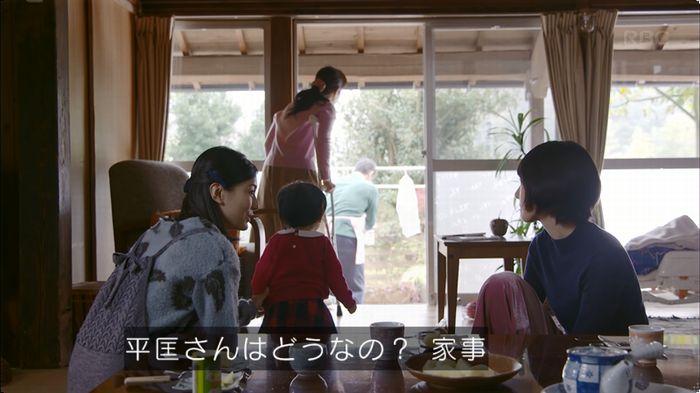 逃げ恥 8話のキャプ214