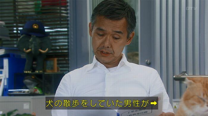 いきもの係 3話のキャプ94