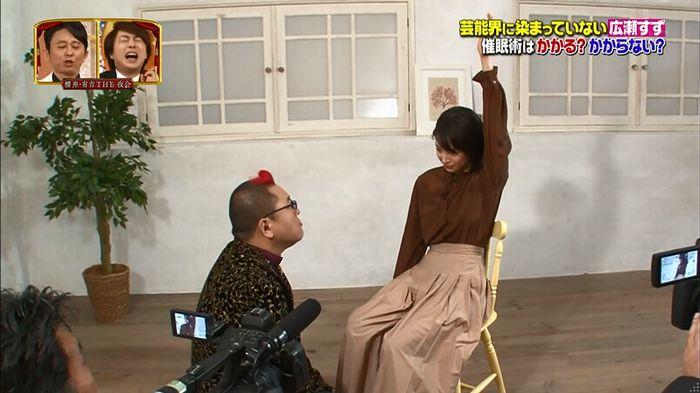 櫻井・有吉THE夜会のキャプ106