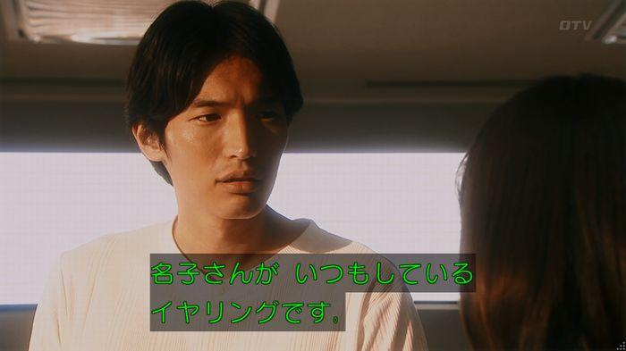 いきもの係 5話のキャプ745
