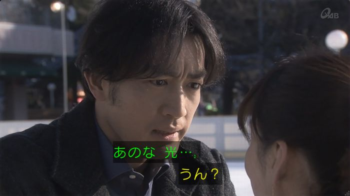 奪い愛 6話のキャプ483