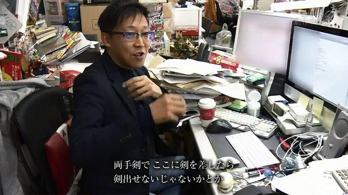 NHKドラクエSPのキャプ218
