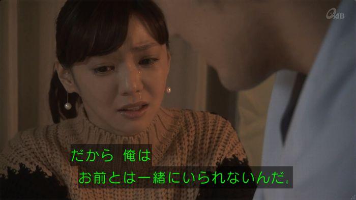 奪い愛 6話のキャプ584