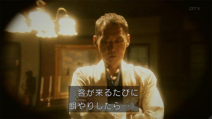 いきもの係 2話のキャプ481
