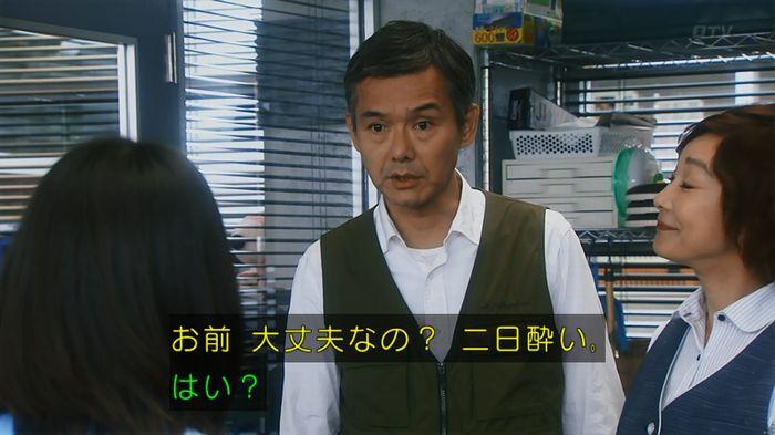 7話のキャプ76