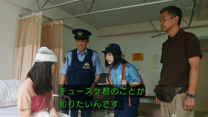 警視庁いきもの係 9話のキャプ230