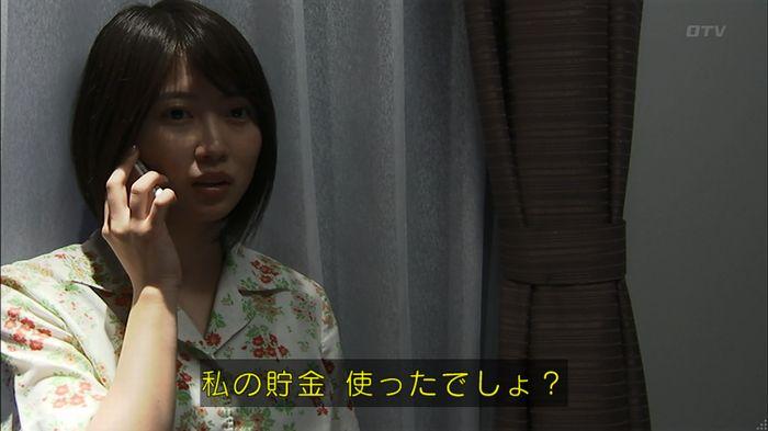 ウツボカズラの夢2話のキャプ311