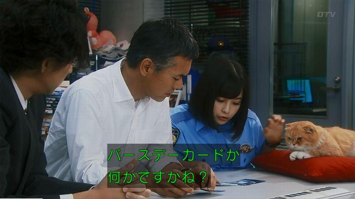 警視庁いきもの係 9話のキャプ648