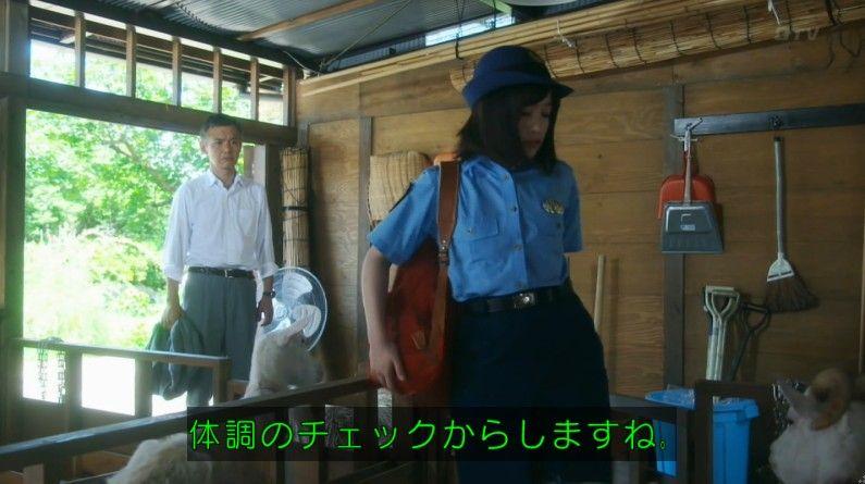 いきもの係 4話のキャプ240