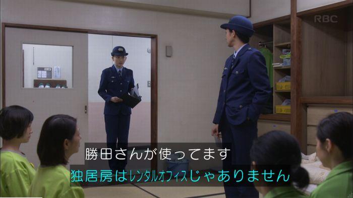 監獄のお姫さま 2話のキャプ371