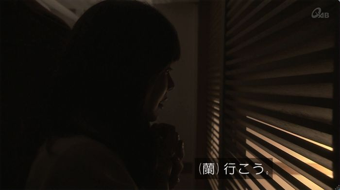 奪い愛 3話のキャプ25