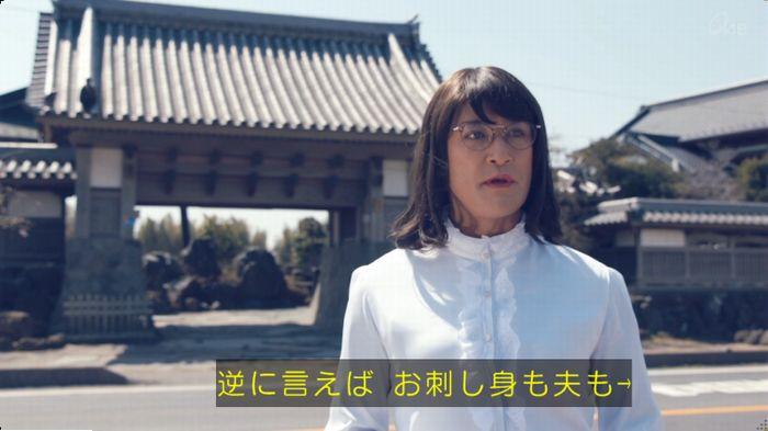 家政婦のミタゾノ 7話のキャプ41