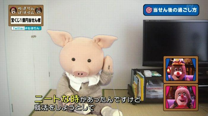 ねほりんぱほりんのキャプ363
