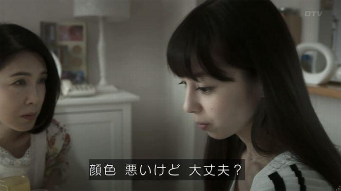世にも奇妙な物語 夢男のキャプ51