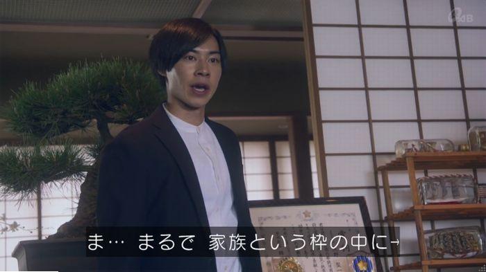 家政夫のミタゾノ3話のキャプ203