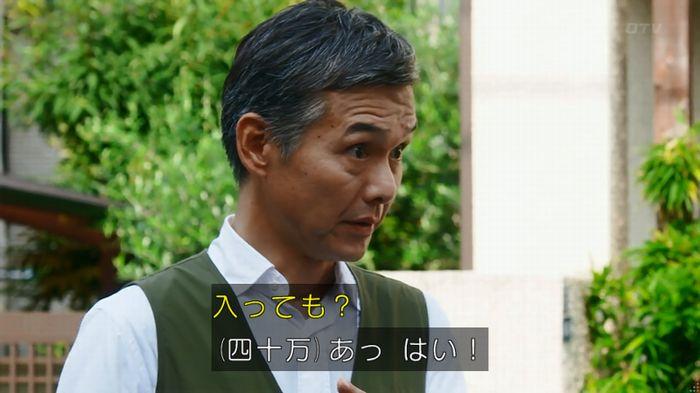 警視庁いきもの係 8話のキャプ164