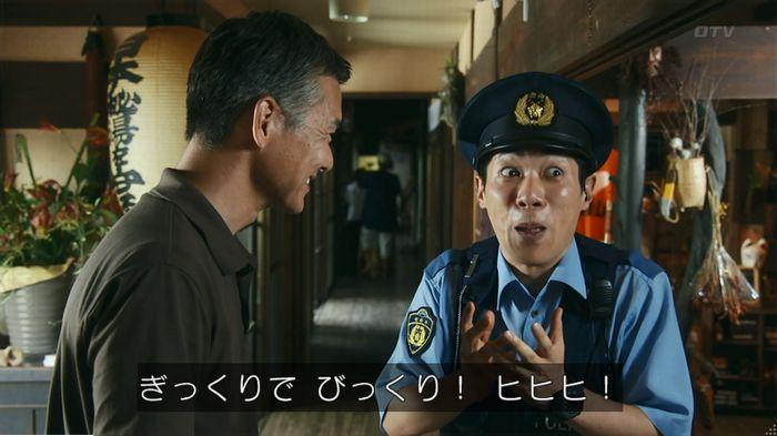 警視庁いきもの係 9話のキャプ86