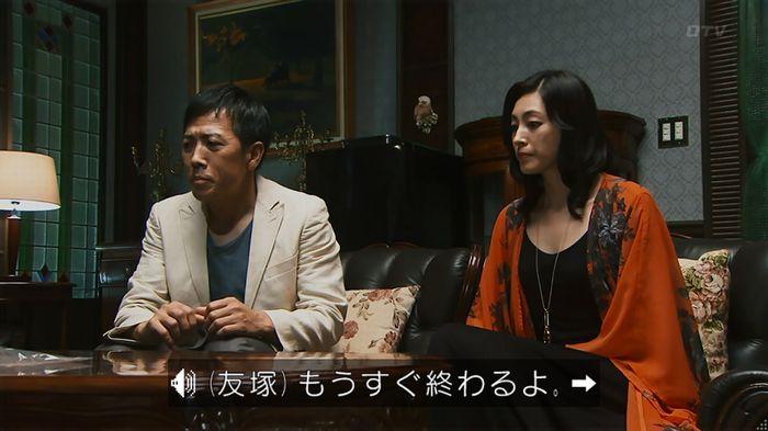 警視庁いきもの係 8話のキャプ654