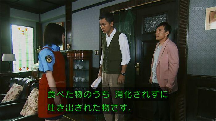 警視庁いきもの係 8話のキャプ333