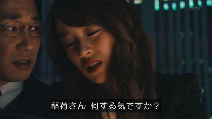 海月姫のキャプ451