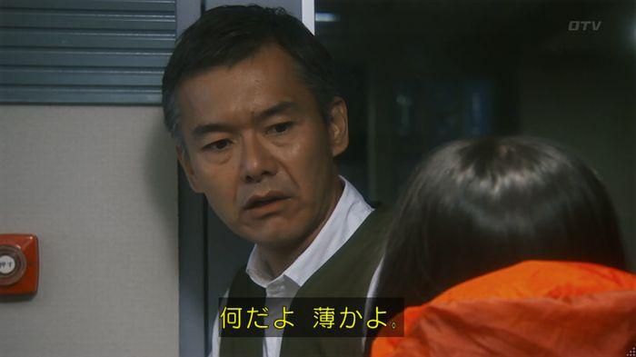いきもの係 5話のキャプ612