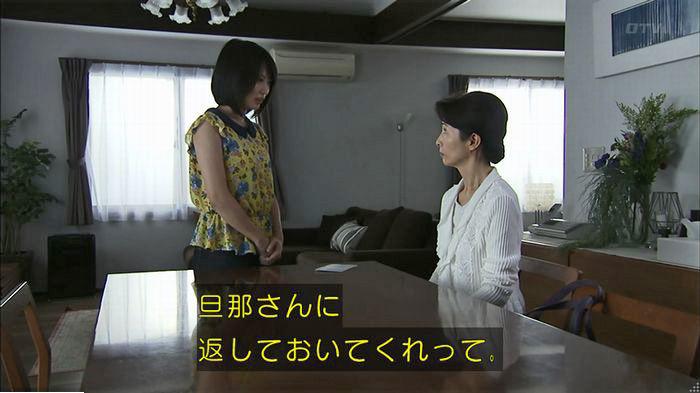 ウツボカズラの夢7話のキャプ463