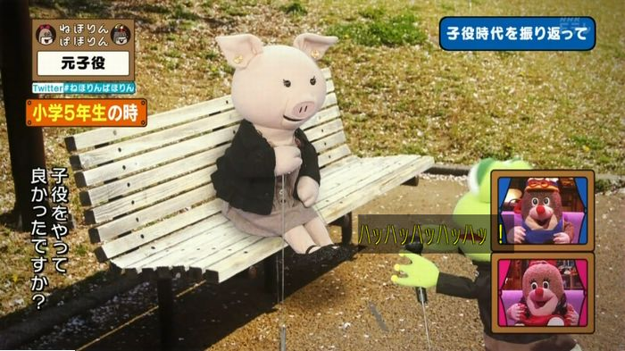 ねほりん元子役のキャプ456