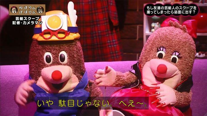 ねほりん 芸能スクープ回のキャプ309
