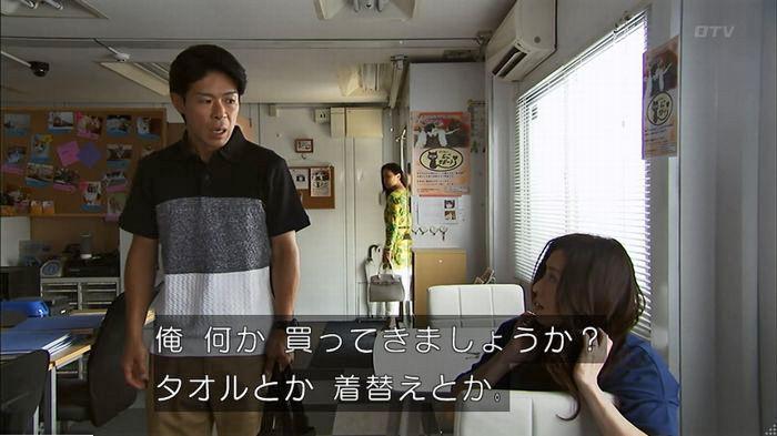 ウツボカズラの夢7話のキャプ121