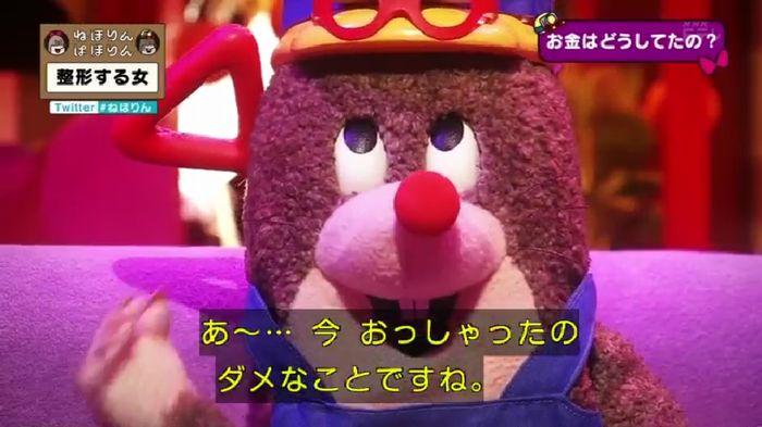 ねほりんぱほりんのキャプ258