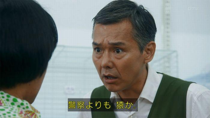 いきもの係 5話のキャプ486