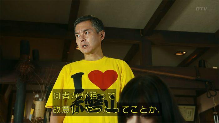 警視庁いきもの係 9話のキャプ506