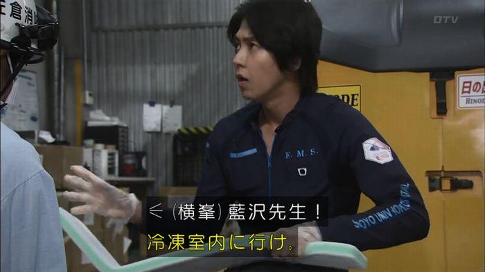 コード・ブルー6話のキャプ179