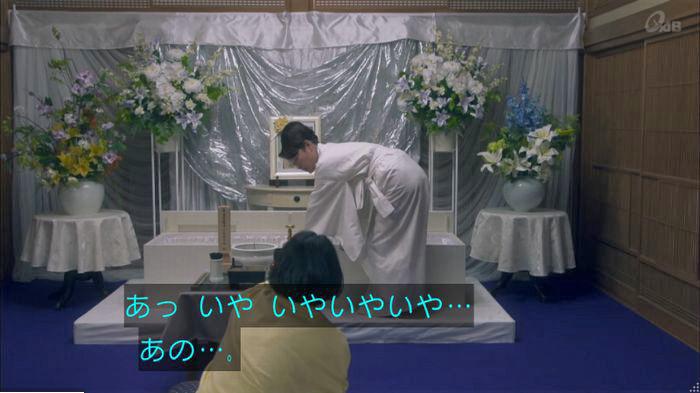家政夫のミタゾノ4話のキャプ190