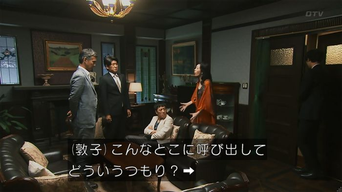 警視庁いきもの係 8話のキャプ621