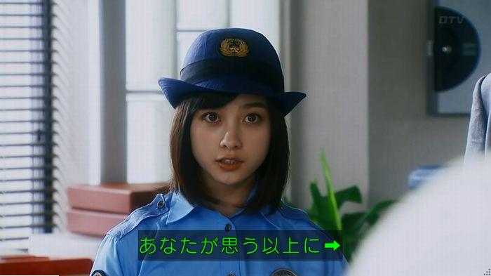 警視庁いきもの係 最終話のキャプ642