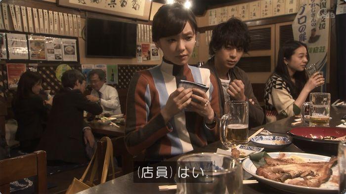奪い愛 3話のキャプ484