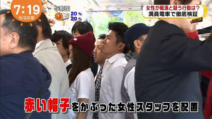めざましTV 痴漢のキャプ39