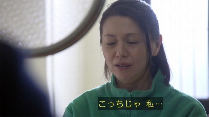監獄のお姫さま 5話のキャプ363