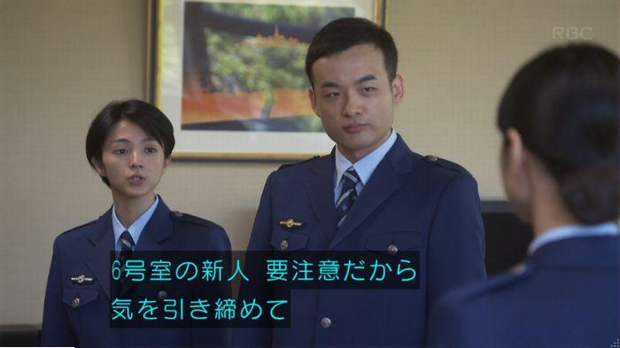 監獄のお姫さま 3話のキャプ96