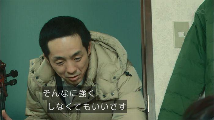 カルテット 7話のキャプ46
