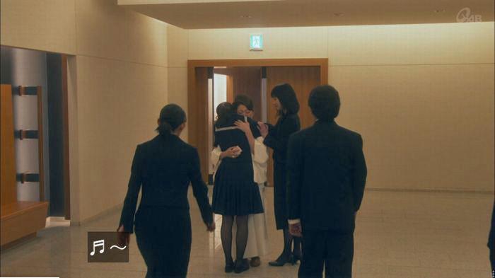 家政夫のミタゾノ4話のキャプ810