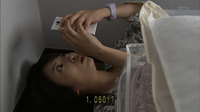 ウツボカズラの夢1話のキャプ152