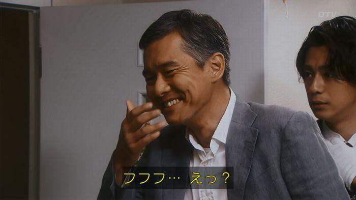 いきもの係 5話のキャプ111